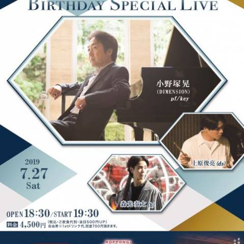 小野塚晃TRIO Birthday Special Live @ 六本木C*LAPS