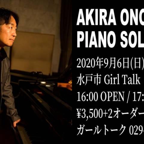 ピアノソロライブのお知らせ。