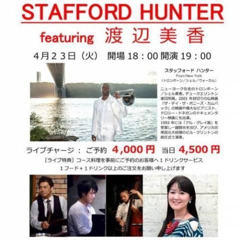 4月23日(火)世界的なトロンボーン奏者来日公演 IN名古屋